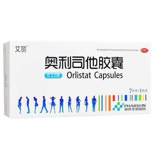 Ai Li Orlistat Capsules 0.12g * 7 Capsules