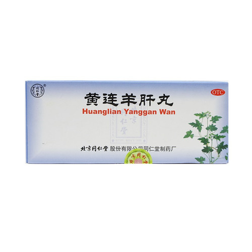 Tongrentang Huanglian Yanggan Wan For Ophthalmia 9g*10 Pills