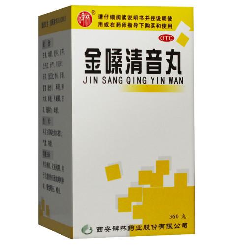 Beilin Jin Sang Qing Yin Wan For Pharyngitis 360 Pills