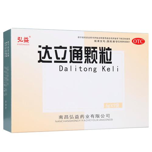 Helioeast Da Li Tong Ke Li For Indigestion 6g*9 Granules