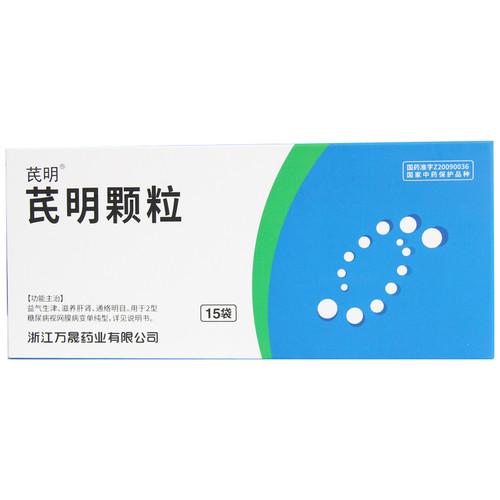 Wancheng Qi Ming Ke Li For Retinopathy 4.5g*15 Granules