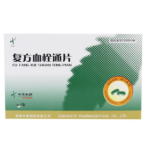 Zhonghui Fu Fang Xue Shuan Tong Pian For Retinopathy 0.4g*36 Tablets