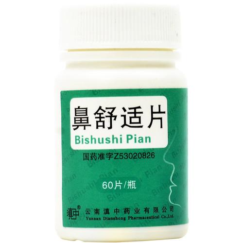 Dianzhong Bishushi Pian For Rhinitis 60 Tablets