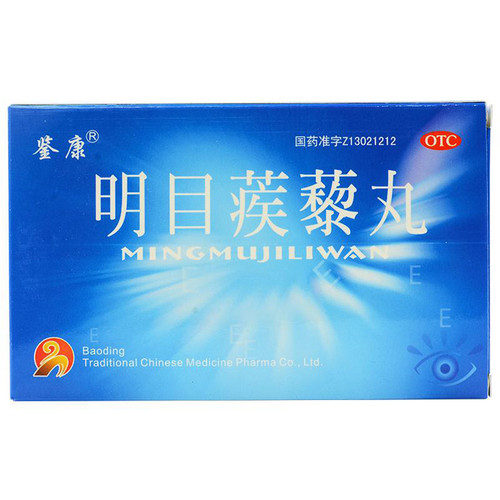 Jiankang Ming Mu Ji Li Wan For Ophthalmia 9g*5 Pills