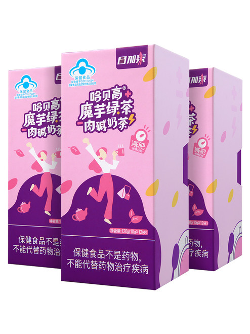 Ri Jia Tai  L-Carnitine Milk Tea Meal Replacement 10g * 12 Bags