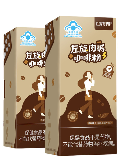 Ri Jia Tai  L-Carnitine Slimming Coffee Powder 10g * 10 Bags * 2 Boxes