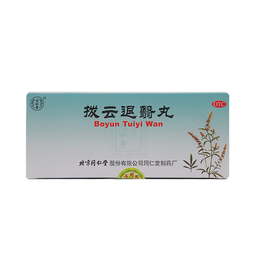 Tongrentang Boyun Tuiyi Wan For Cataract  9g*10 Pills