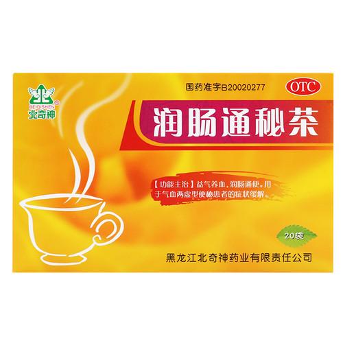 BEIQISHEN RUNCHANG TONGMI CHA For Constipation 3g*20 Granules