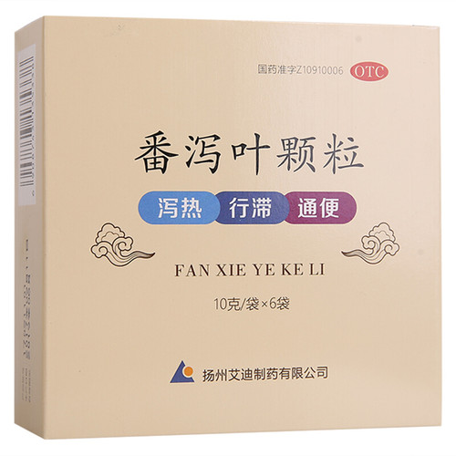 Ai Di Fan Xie Ye Ke Li For Constipation 10g*6 Granules