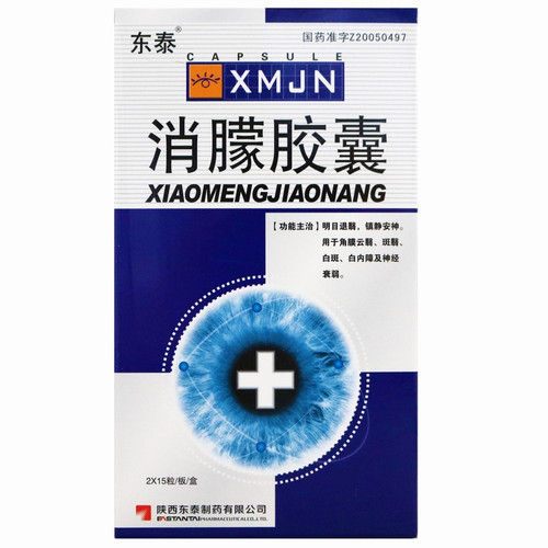 Dongtai Xiao Meng Jiao Nang For Cataract 0.5g*30 Capsules