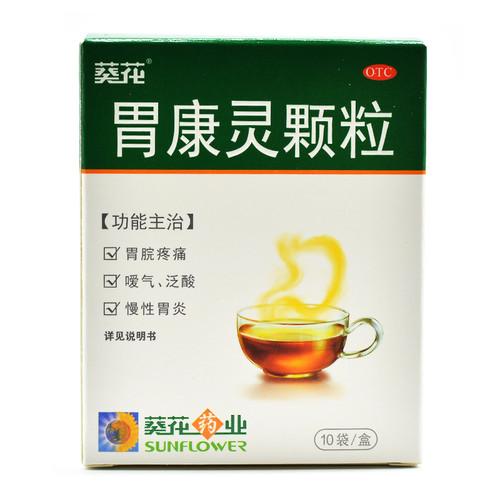 SUNFLOWER WEIKANGLING KELI For Gastritis  4g*10 Granules