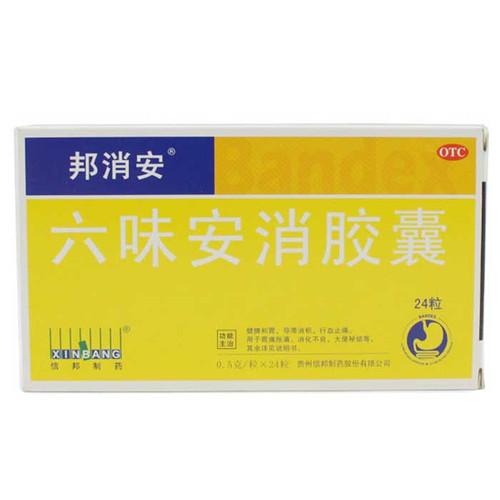BANGXIAOAN LIUWEI ANXIAO JIAONANG For Indigestion 0.5g*24 Capsules
