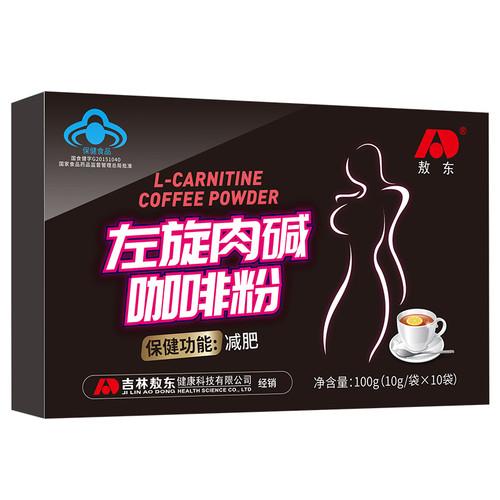 Aodong L-Carnitine Coffee Fat Burners 10g * 10 Bags