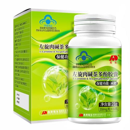 Aodong L-Carnitine & Tea Polyphenols Capsules 350mg * 60 Pcs