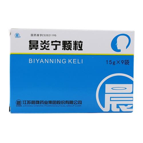 Chen Biyanning Keli For Rhinitis & Hepatitis 15g*9 Granules