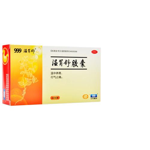 999 Wen Wei Shu Jiao Nang For Gastritis  0.4g*24 Capsules