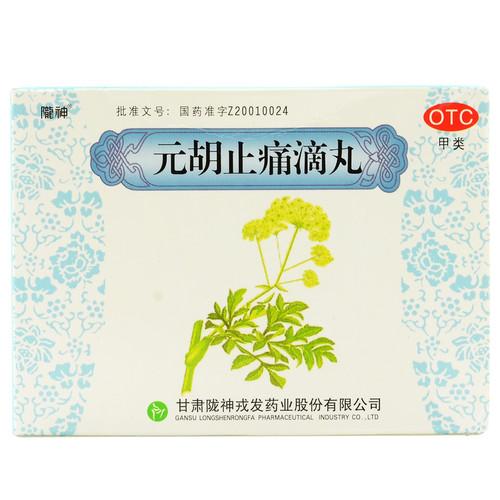 Longshen Yuan Hu Zhi Tong Di Wan For Dysmenorrhea  180 Pills