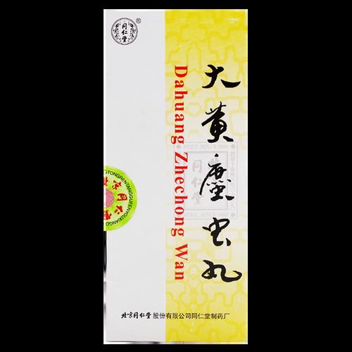 Tongrentang Dahuang Zhechong Wan For Liver Cirrhosis 3g*10 Pills