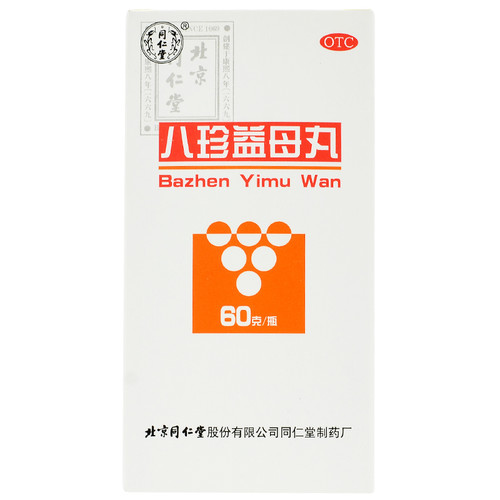 Tongrentang Bazhen Yimu Wan For Irregular Menstruation 60g Pills