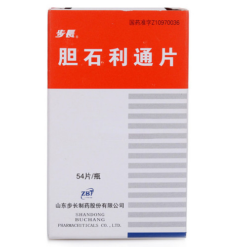 Bu Chang Dan Shi Li Tong Pian For Gallstones 0.45g*54 Tablets