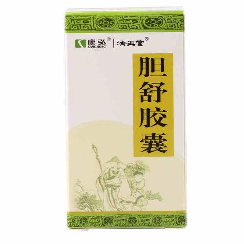 Ji Sheng Tang Dan Shu Jiao Nang For Cholecystitis 0.45g*30 Capsules