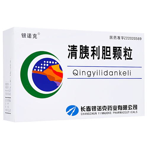 Yin Nuo Ke Qing Yi Li Dan Ke Li For Liver Protection  10g*6 Granules