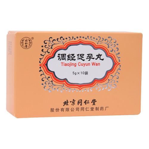 Tongrentang Tiaojing Cuyun Wan For Pregnancy 5g*10 Pills