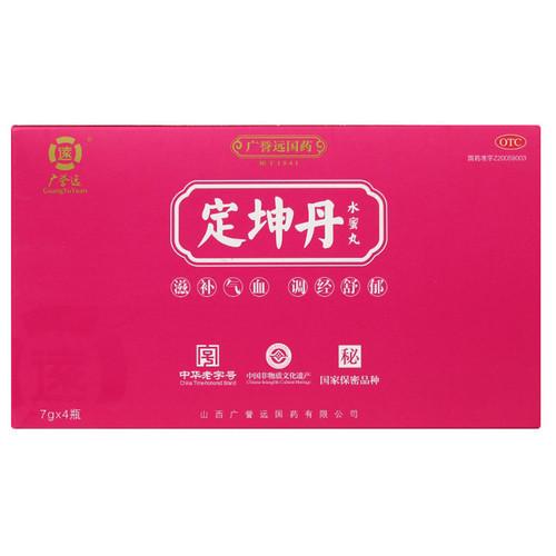 Guangyuyuan Ding Kun Dan Shui Mi Wan For Dysmenorrhea 7g*4 Pills