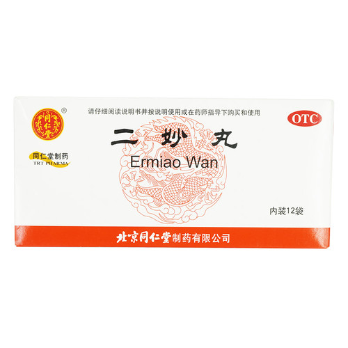 Tongrentang Ermiao Wan For Abnormal Vaginal Discharge 6g*12 Pills