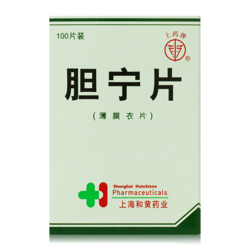 Shang Yao Pai Dan Ning Pian  For Cholecystitis 0.36g*100 Tablets