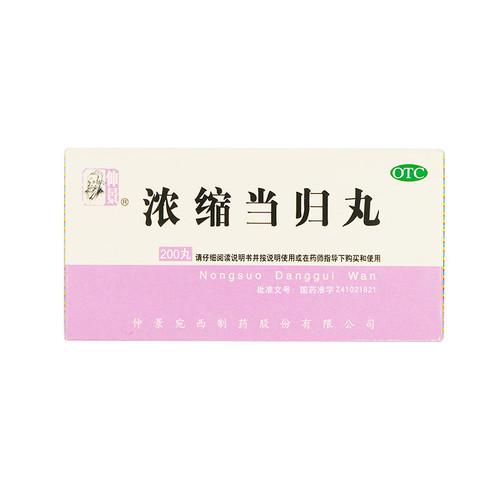 Zhongjing Nongsuo  Danggui  Wan For Dysmenorrhea 200 Pills