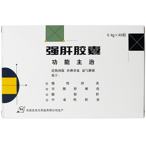 Ao Huang Qiang Gan Jiao Nang For Liver Cirrhosis  0.4g*40 Capsules