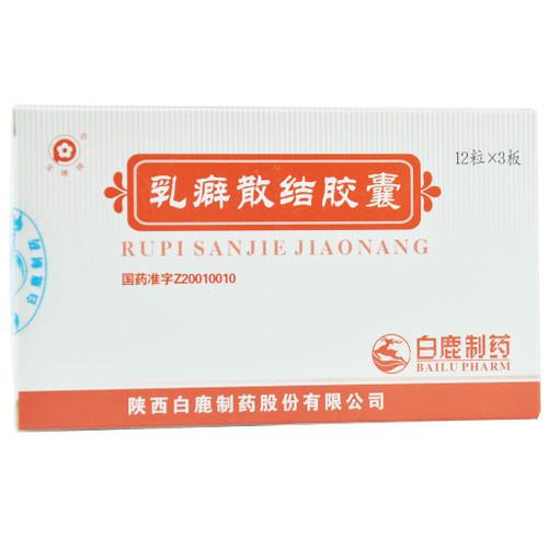 Baonenpai Rupi Sanjie Jiaonang For Breast Disease  0.53g*36 Capsules