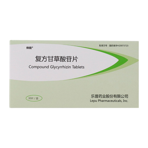 Shuaineng Compound Glycyrrhizin Tablets For Hepatitis 30 Tablets