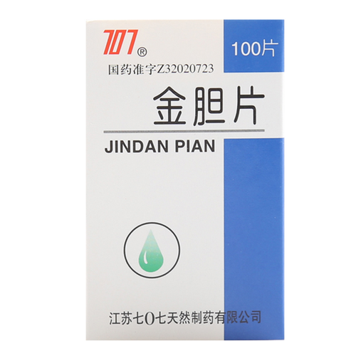 707 Jindan Pian For Gallstones 100 Tablets