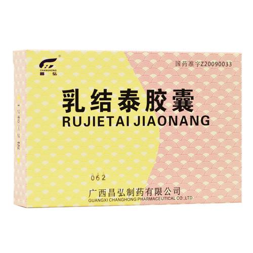 Changhong Ru Jie Tai Jiao Nang For Breast Disease 0.5g*24 Capsules