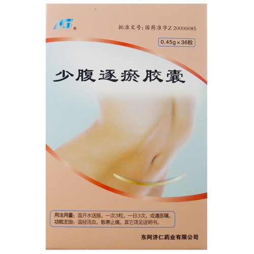 DONGGUAN Shao Fu Zhu Yu Jiao Nang For Irregular Menstruation 0.45g*36 Capsules