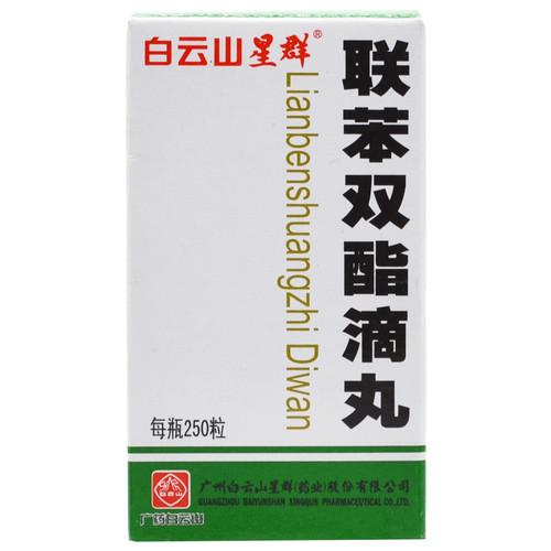 Bai Yun Shan Xing Qun Lian Ben Shuang Zhi Di Wan Bifendate Pills For  Hepatitis 1.5mg*250 Capsules