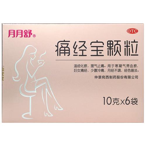 Yueyueshu Tong Jing Bao Ke Li For Dysmenorrhea 10g*6 Granules