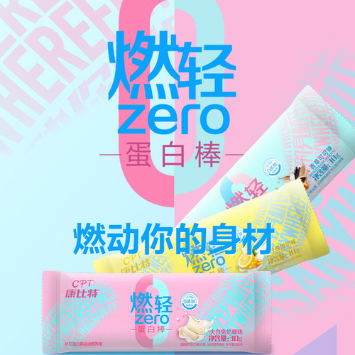 CPT Zero Protein Bars Meal Replacement 30g * 6 Pcs