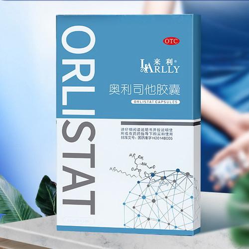 Larlly Orlistat Capsules Weight Loss Pills 0.12g * 24 Pcs