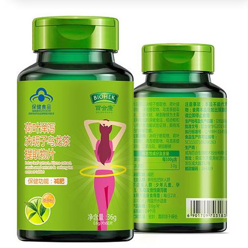 Biohek Lotus Leaf Alisma Cassia Oolong Tea Extract Tablets Fat Burners 0.6g * 60 Pcs
