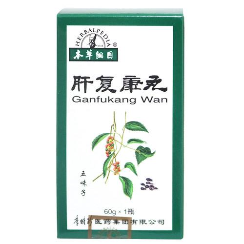Herbalpedia Ganfukang Wan For Hepatitis 60g