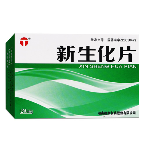 Dekang Xin Sheng Hua Pian For Postpartum Hemorrhage 0.85g*24 Tablets