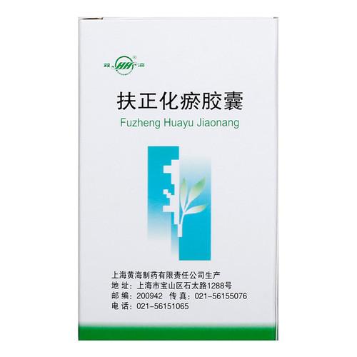 Shuanghai Fuzheng Huayu Jiaonang For Liver Protection 0.3g*60 Capsules