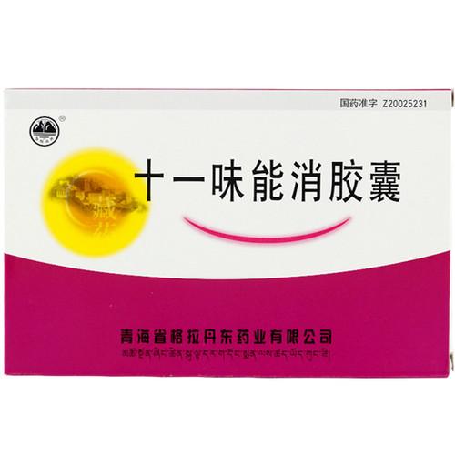 Geladandong Shi Yi Wei Neng Xiao Jiao Nang For Postpartum Hemorrhage  0.3g*12 Capsules