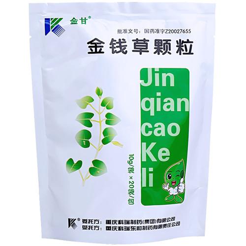 Jin Gan Jin Qian Cao Ke Li For Gallstones 10g*20 Granules