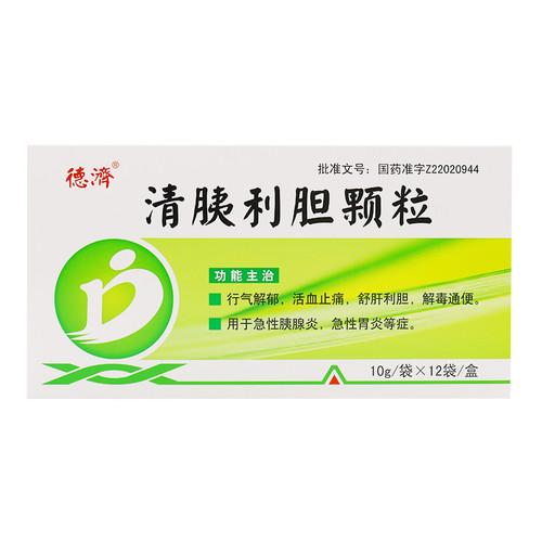 De Ji Qing Yi Li Dan Ke Li For Liver Protection 10g*12 Granules