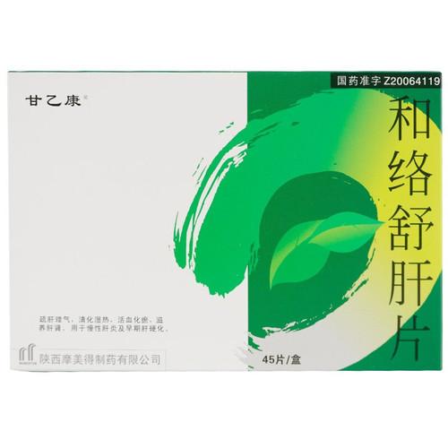 Gan Yi Kang He Luo Shu Gan Pian For Liver Cirrhosis 0.43g*45 Tablets