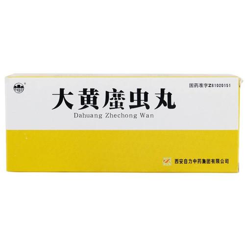 Daminggong Dahuang Zhechong Wan For Liver Cirrhosis 3g*10 Pills